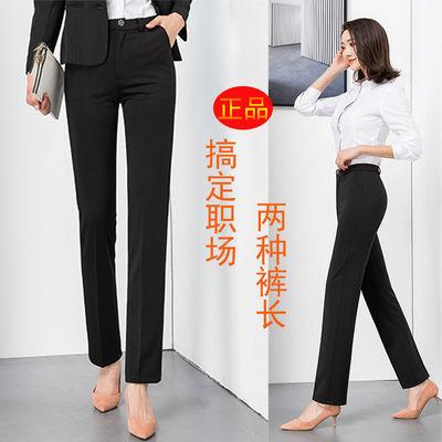 夏季薄款西裤女九分黑色弹力显瘦高腰直筒工作裤西装职业休闲长裤