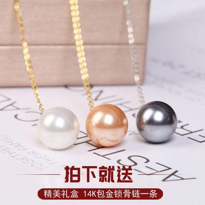 珍珠吊坠贝珠锁骨链金黑粉白孔雀绿珍珠s925银Akoya天女花珠项链
