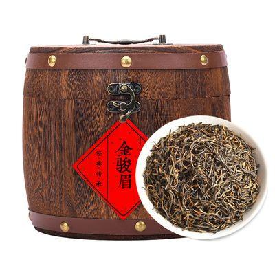 小青柑500g送木桶 新会小青柑普洱茶柑普茶桔子茶叶陈皮普洱熟茶