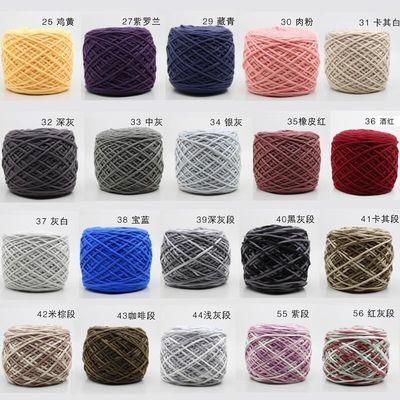 人女自织男奶棉材料包线球围巾牛黛青手工编友毛线团粗diy送情