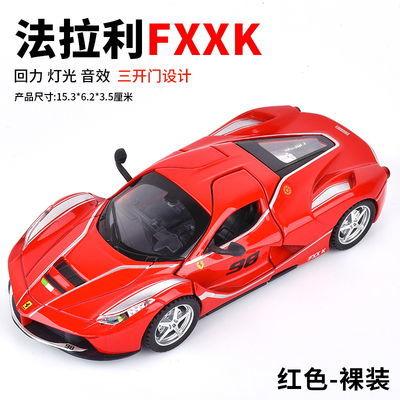 法拉利跑车模型仿真合金车模金属小汽车摆件儿童男孩子回力玩具车