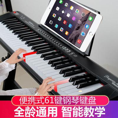 三森便携式61键专业电子琴多功能智能琴成人初学者成年入门幼师