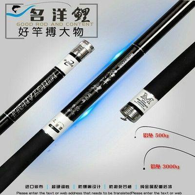 名洋鲤鱼竿碳素杆长节手竿超轻超硬28调5.4米鲤鱼竿钓鱼竿台钓竿