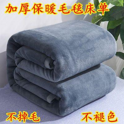 冬季纯色毛毯珊瑚绒床单单件加厚法兰绒铺床垫单双面加绒盖毯毯子