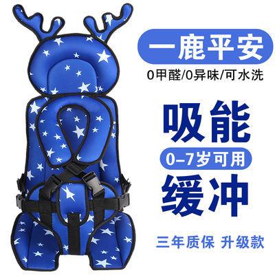 儿童安全座椅电动汽车载婴儿宝宝坐垫椅三轮背带通用简易便携通用