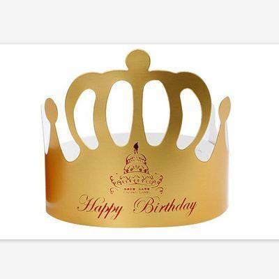 金卡生日皇冠帽蛋糕装饰生日帽蛋糕帽儿童生日卡通party用品帽子