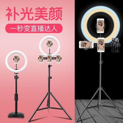 多功能手机支架直播灯通用自拍杆三脚架桌面床头快手拍照补光设备