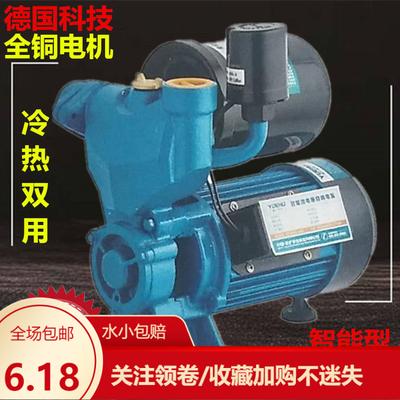 自来水增压泵太阳能家用全自动静音热水器增压器小型水压加压水泵