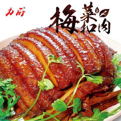 正宗梅菜扣肉碗装红烧肉粉蒸肉加热即食下饭菜五花肉卷肘卤味零食