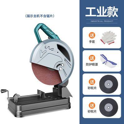 355切割机钢材机大功率型材切割机多功能45度木材工业级金属电动
