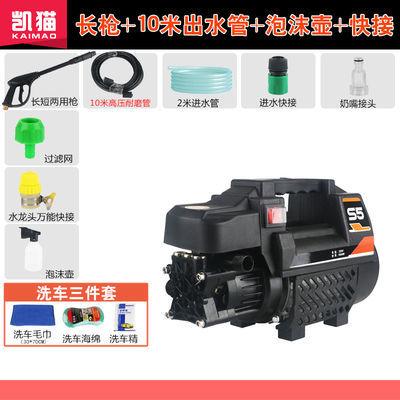 大功率洗车机220v家用洗车神器便携式刷车泵洗车泵自吸高压清洗机