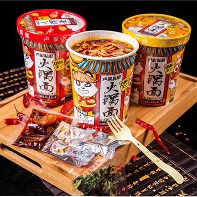卢家私厨火锅面香辣麻辣味139g方便面速食网红刀削非油炸食品