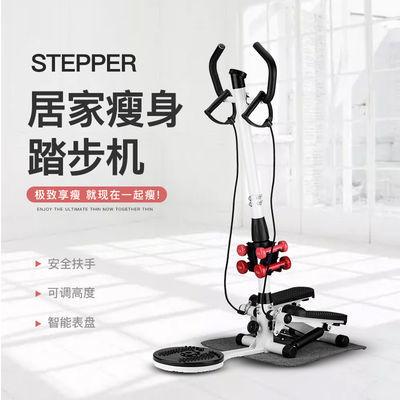 踏步机家用健身减肥神器美腿瘦腰多功能扶手静音免安装踩踏登山机