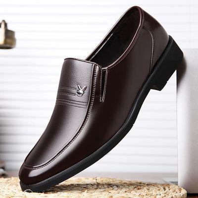 花花公子男士皮鞋春季商务正装休闲鞋爸爸鞋透气凉鞋内增高鞋子男