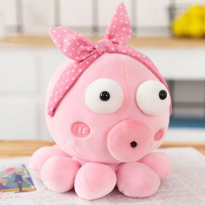 可爱软体小章鱼公仔海盗八爪鱼粉色萝莉款儿童房幼儿园装饰玩偶