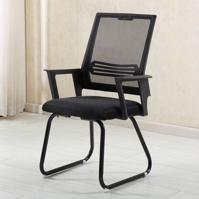 电脑椅家用办公椅现代简约会议升降转椅人体工学座椅网布职员椅子