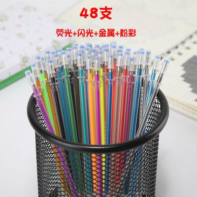 彩色中性笔芯0.8mmDIY相册荧光笔芯闪光中性替芯糖果色水粉笔芯
