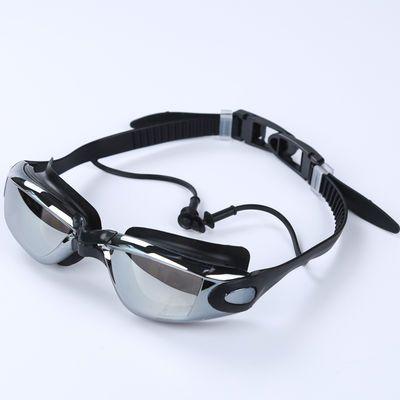 泳镜男女游泳眼镜高清防雾近视大框度数成人儿童防水潜水装备泳帽