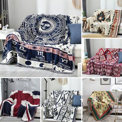 北欧双面沙发布全盖纯色沙发巾毯子单人网红沙发套罩沙发垫盖布罩