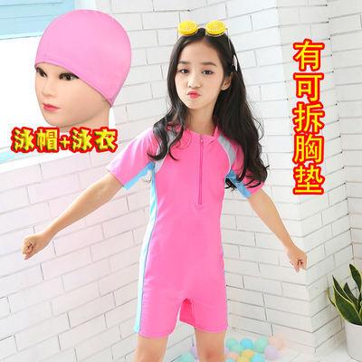 儿童泳衣 速干防晒男童小童中大童连体泳衣 小孩女童宝宝泳帽套装
