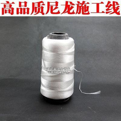 1mm尼龙绳工地施工尼龙轴线吊坠线封包线捆扎绳子宝塔线