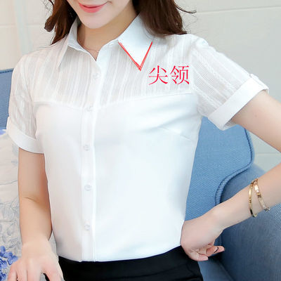【快速发货】纯棉短袖衬衫女职业女装夏季白色OL修身工装工作服