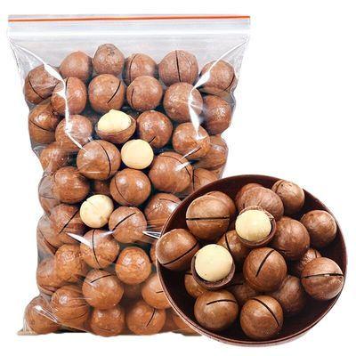 【特价】大颗粒新货奶油夏威夷果100g/250g/500g送开口器坚果零食