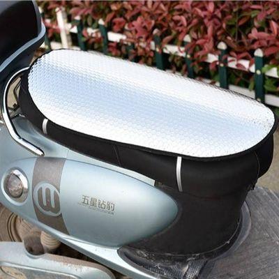 防晒坐垫套电动车防烫垫电瓶车防水防雨座套踏板摩托车夏季隔热垫