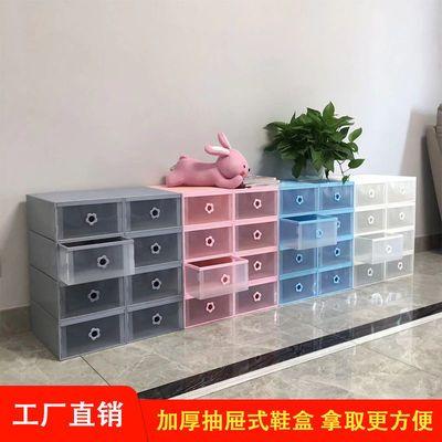 加厚透明塑料鞋盒新款抽屉式AJ鞋盒子学生宿舍家用防尘防潮高帮款