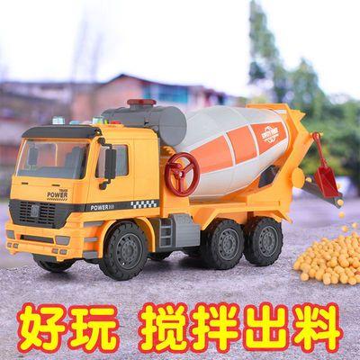 可搅拌出料 大号搅拌车水泥车罐车模型 儿童工程车玩具车男孩宝宝