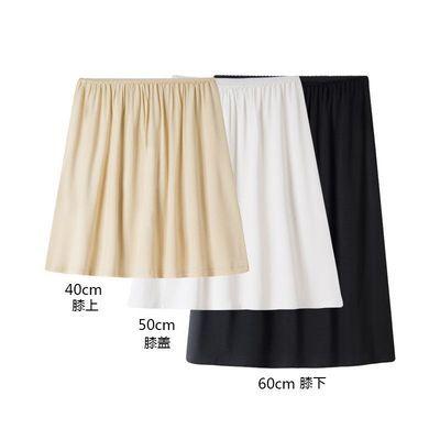 夏季防透内衬裙白色安全裙内搭打底裙子中长款防走光仿真丝半身裙