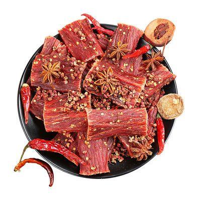 【特价】九寨沟特产风干牛肉干超干西藏手撕牦牛肉五香辣牛肉干10