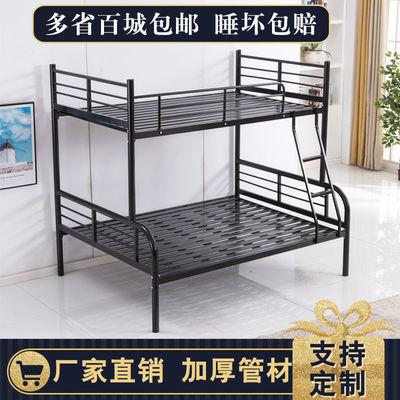 双层宿舍子母床高低床二层员工公寓床上下铺两层床母子大小铁艺床