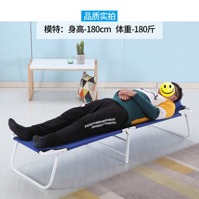 折叠床单人床午休床办公室医院陪护床简易床行军床儿童午睡床板床