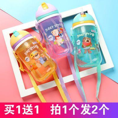 【买1送1】创意塑料随手杯便携学生儿童吸管杯防摔宝宝水杯太空杯
