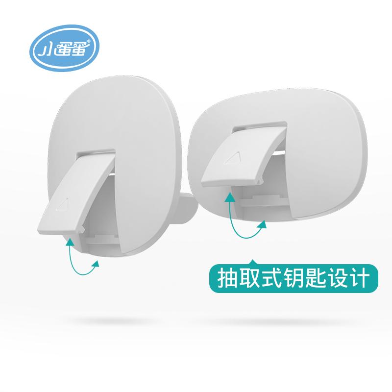 54134-儿童防触电插座保护盖 排插护盖宝宝安全防护插板插头电源插孔塞-详情图