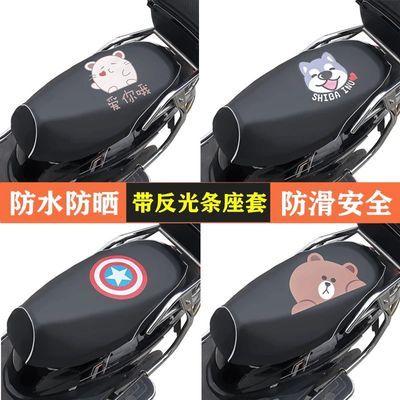 电动车坐垫套四季通用皮革摩托车座套防水防晒电瓶车坐垫椅套隔热