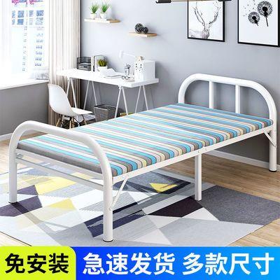 折叠床单人 床家用成人经济型办公室简易折叠午休床1.5儿童折叠床