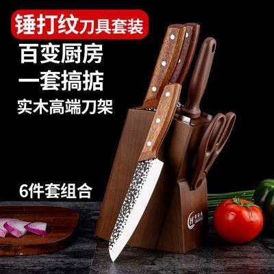 刀具套装菜刀厨房家用锋利切片刀砍骨刀组合全套厨具用品刀架套装