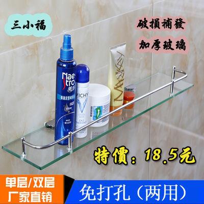加厚浴室置物架 卫生间壁挂单层毛巾玻璃架洗手间卫浴架置物架