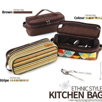 户外野营炊具收纳包露营烧烤餐具收纳袋自驾旅行化妆包便携洗漱包