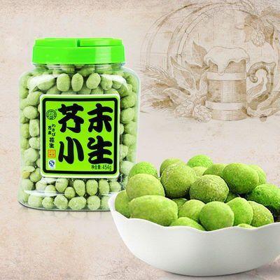 【特价】包邮 454g芥末味花生多味花生豆炒货坚果香辣花生仁下酒