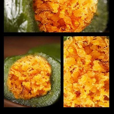 【特价】网红青团米丽奇豆沙青团蛋黄肉松青团果60g*4只-14只零食