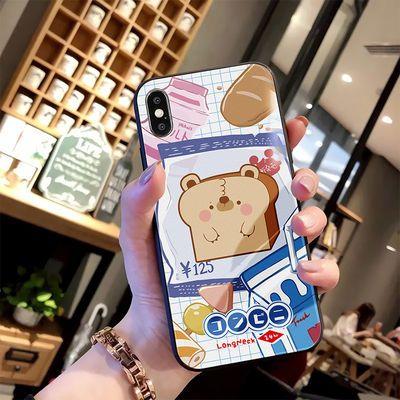 苹果x网红玻璃壳vivoy85/y93/y66华为nova4/oppoa5手机壳r15荣耀8