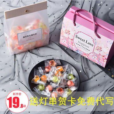 爆浆果汁软糖水果夹心糖果礼盒装qq糖高颜值少女心送女友礼物零食
