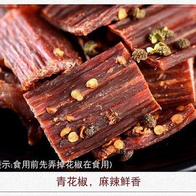 牛肉干风干手撕香麻辣超干500g/250g零食内蒙古牦牛肉干西藏特产
