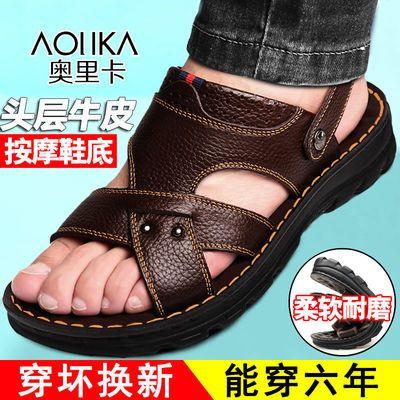 【奥里卡】头层牛皮厚底舒适按摩底凉鞋男真皮夏季男士凉鞋沙滩鞋