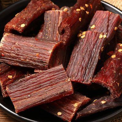 【特价】风干牛肉干手撕西藏牦牛肉干四川特产牛肉干麻辣五香小吃