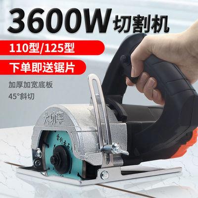 大功率切割机电锯钢材木材瓷砖 云石机 多功能开槽机电动五金工具
