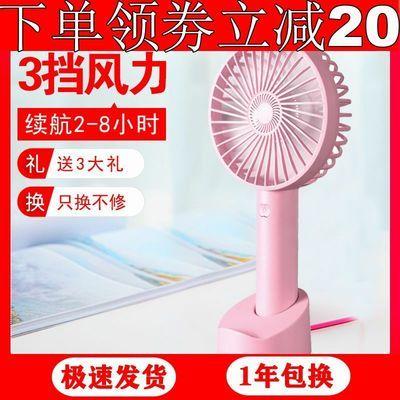 usb小风扇迷你手持学生可充电静音便捷式桌面宿舍床上制冷小电扇